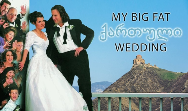 Big fat georgian wedding