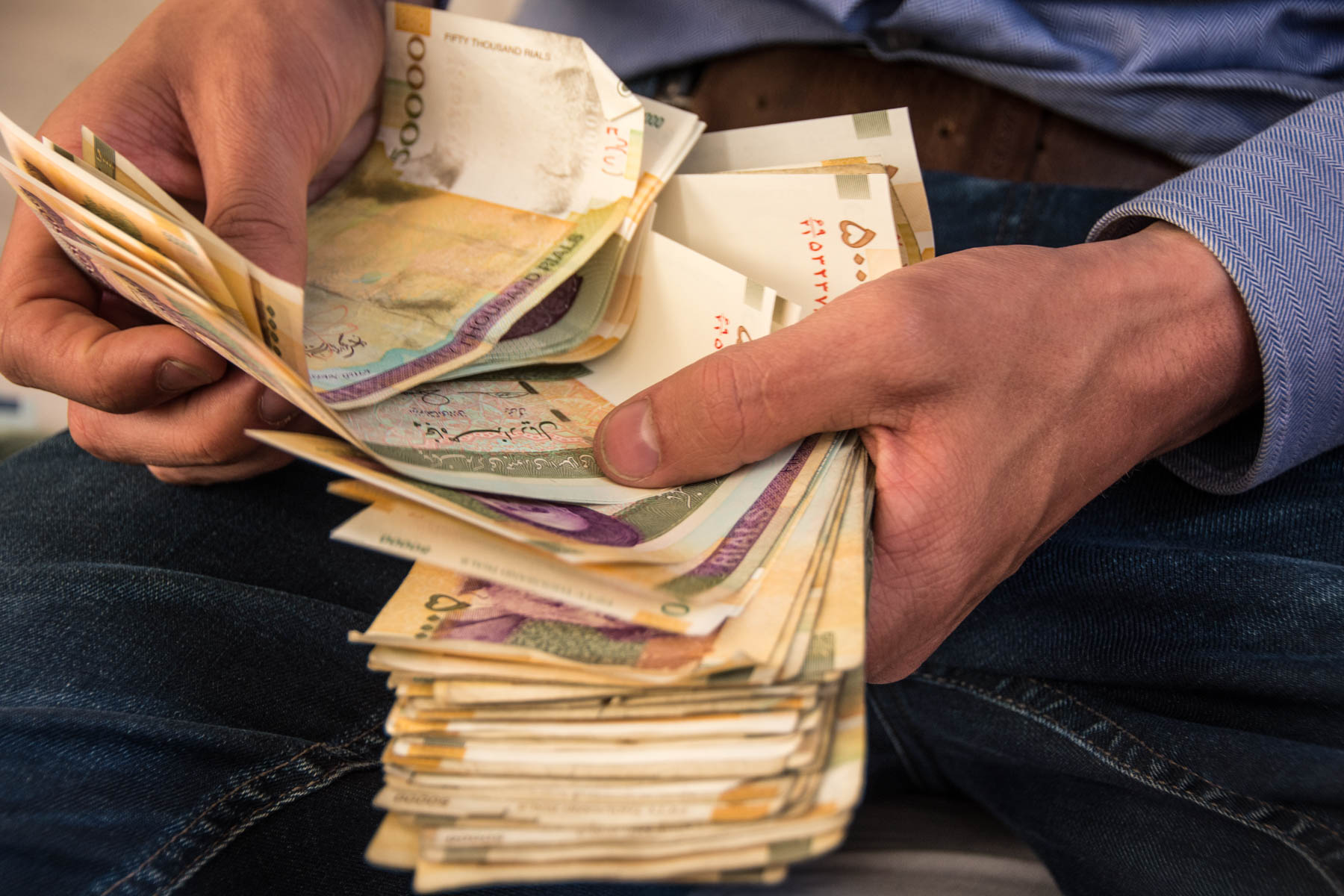 Iranian rials, a struggle when carrying cash while traveling.