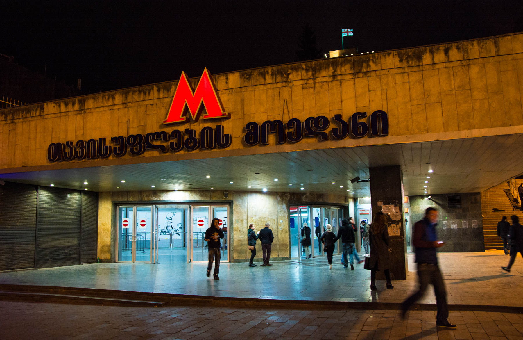 Liberty Square metro station entrance Tbilisi