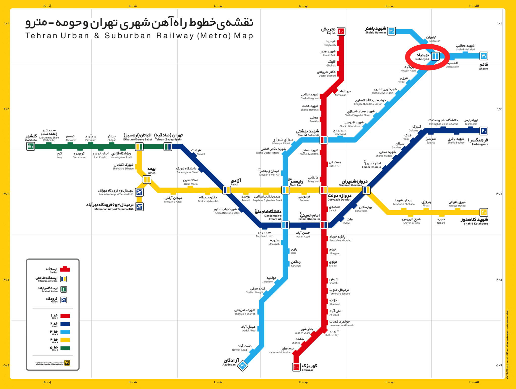 The Tehran metro map for getting a Chinese visa in Tehran, Iran