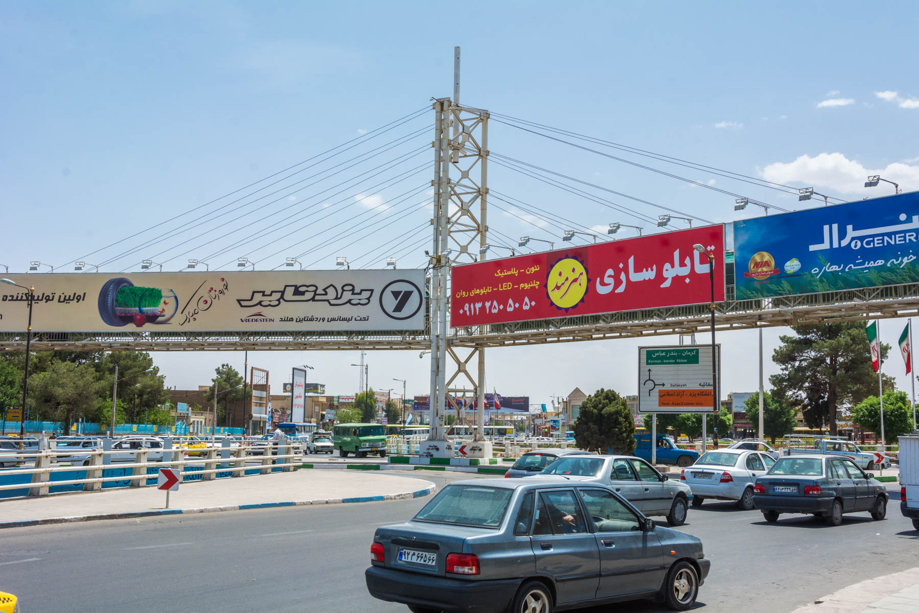 Abouzar Square, where you must go for getting an Iran visa extension in Yazd
