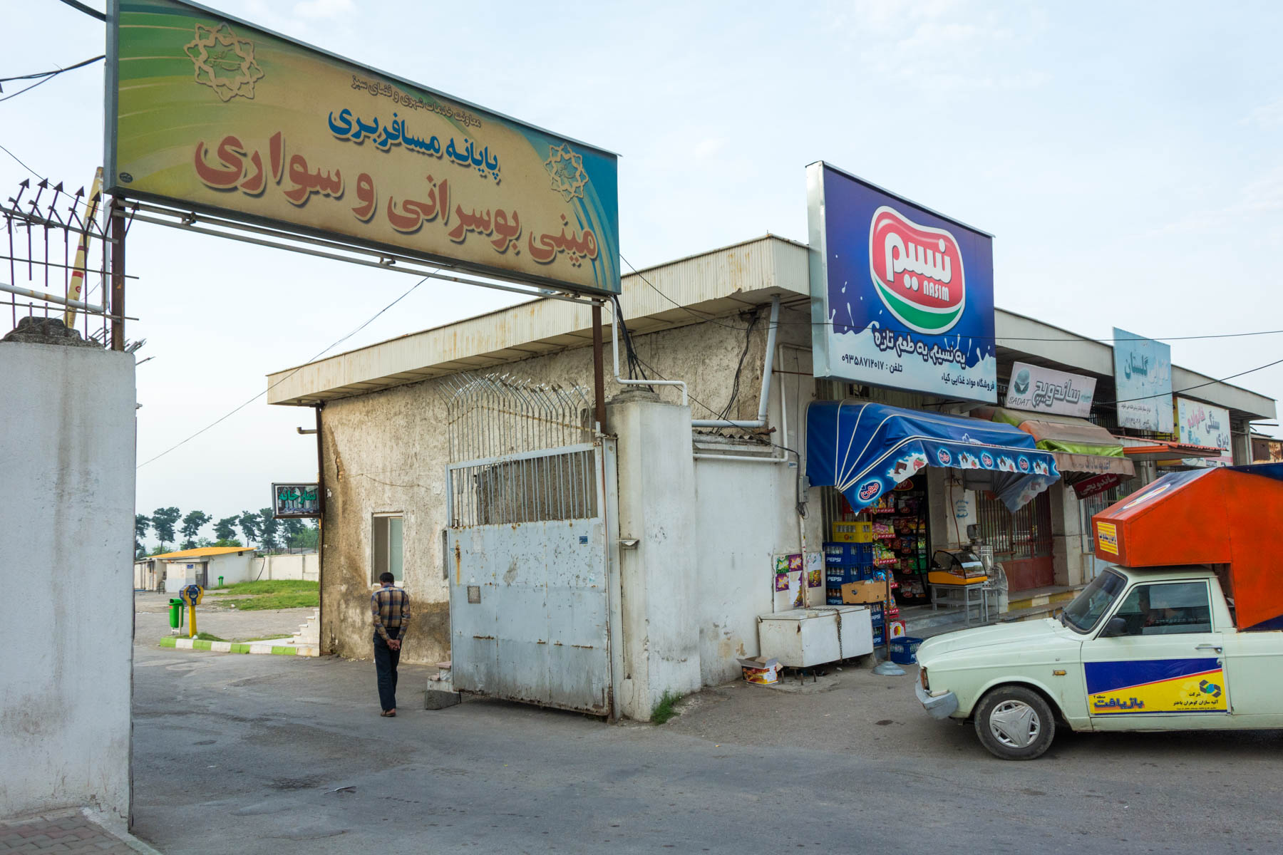 How to get from Gorgan to Gonbad-e Kavus: the minibus terminal