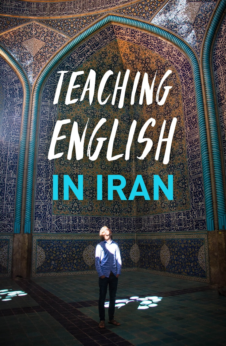 A day of lessons learned through teaching English in a small town in Iran.