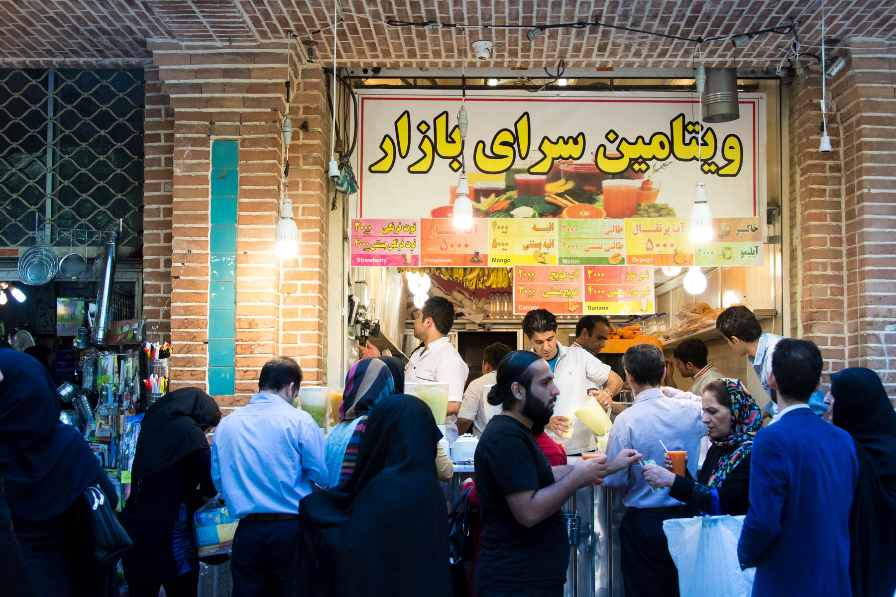 Things to know before traveling in Iran: smoothie culture in Tehran!