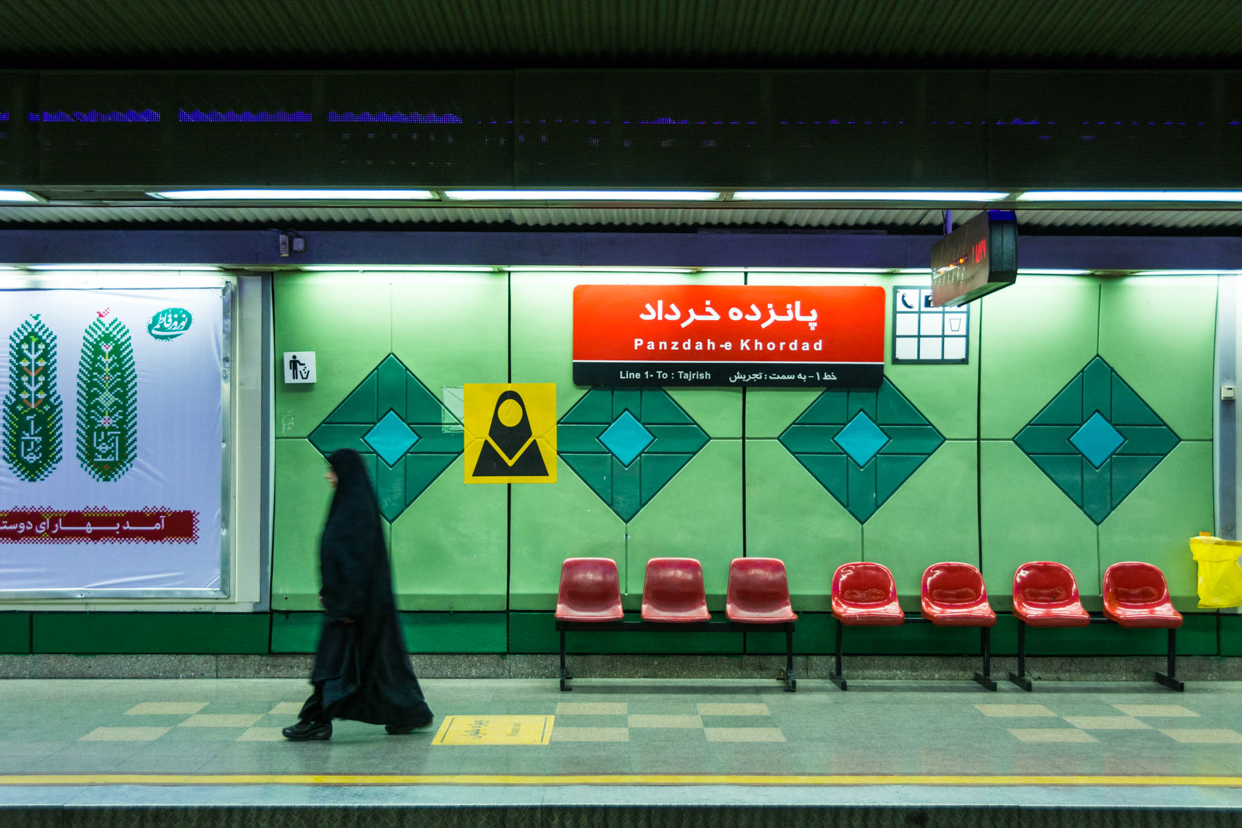 Women's travel tips for Iran: where to sit on the Tehran metro.