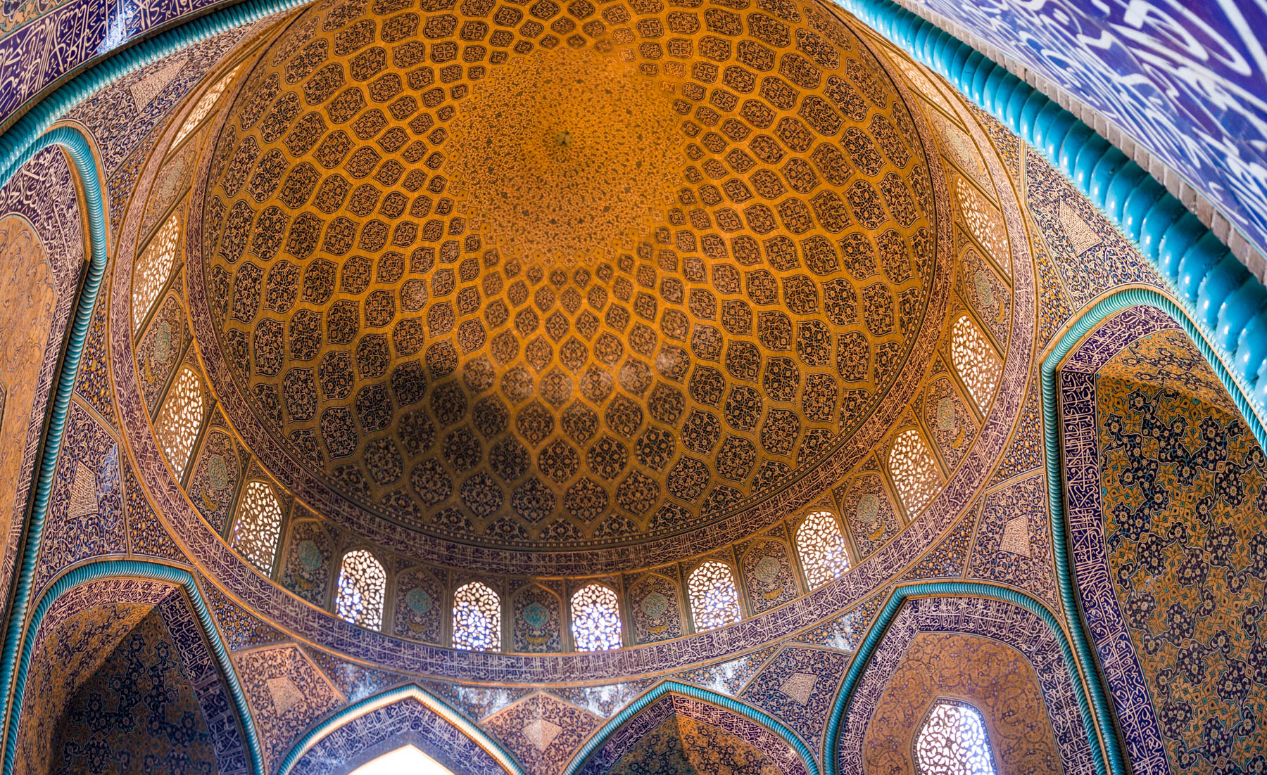 Wide angle of the Sheikh Lotfallah Mosque in Esfahan, Iran