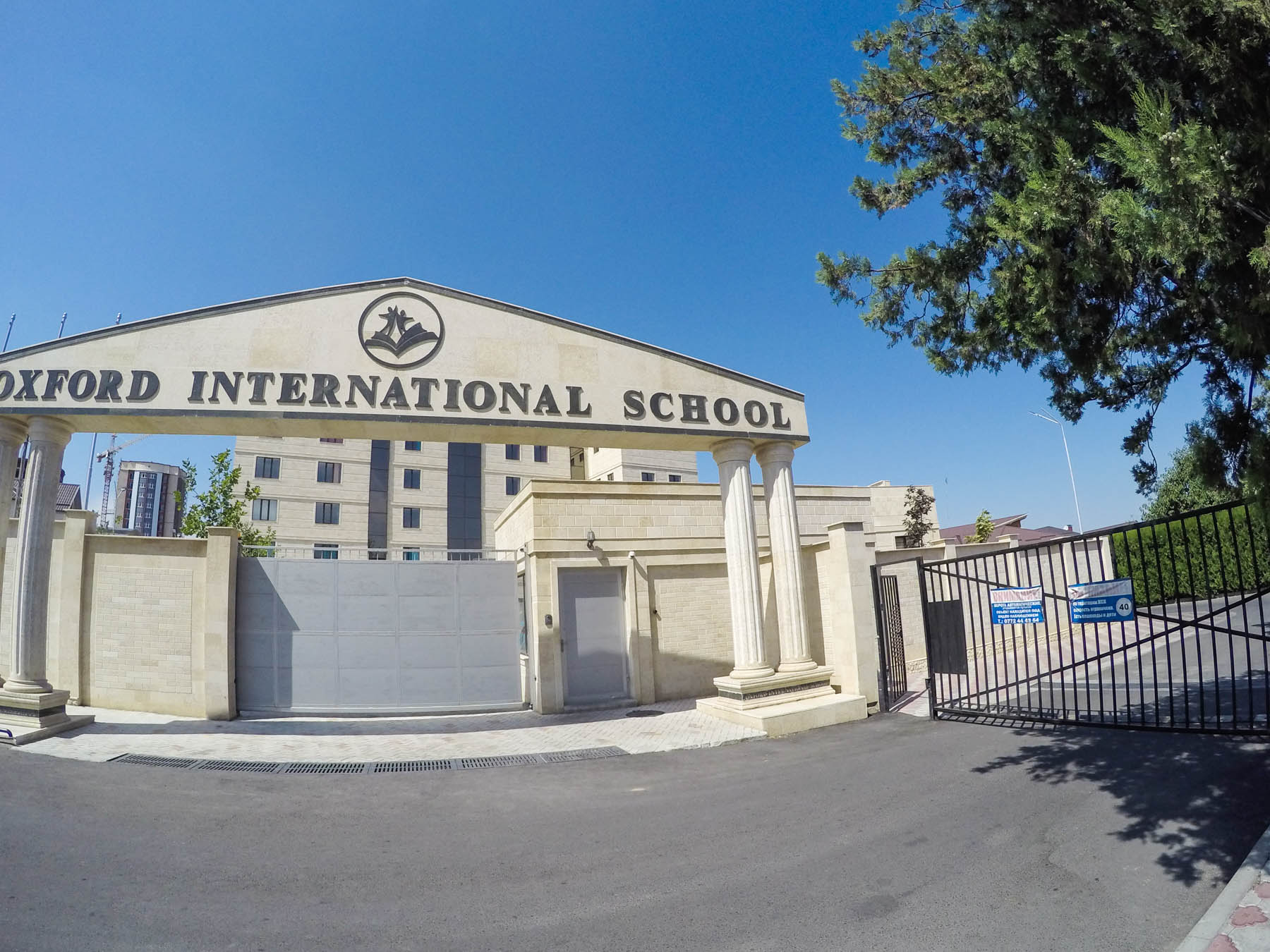 The Oxford International School in Bishkek, Kyrgyzstan