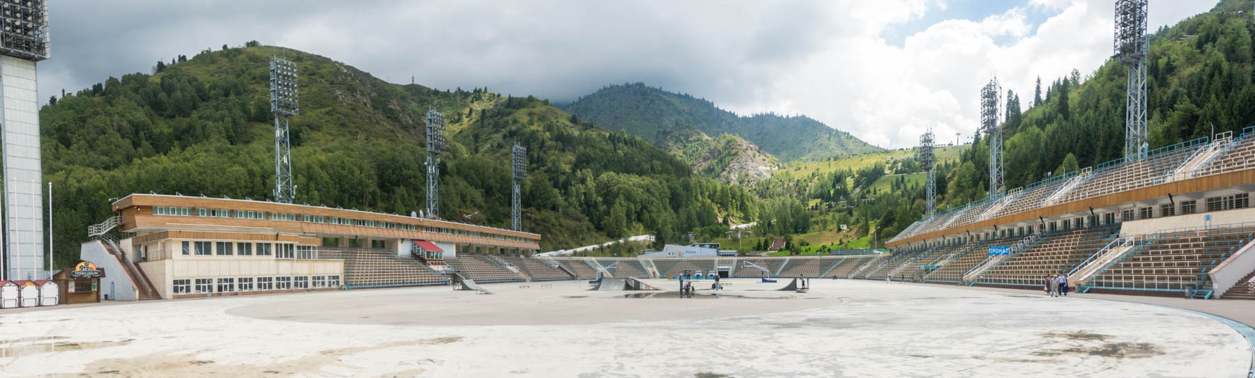 A panoramic view of the Medeu ice skating rink in Almaty, Kazakhstan - Lost With Purpose
