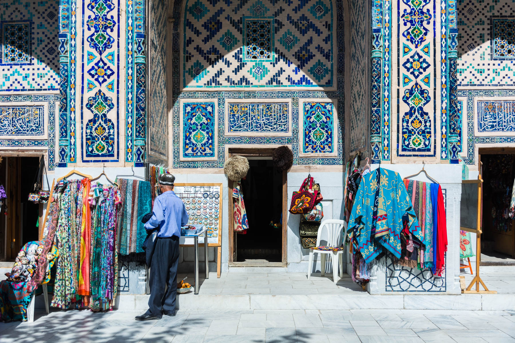 Why you need to see sunrise in Uzbekistan - A souvenir stall ruining the Registan in Uzbekistan - Lost With Purpose