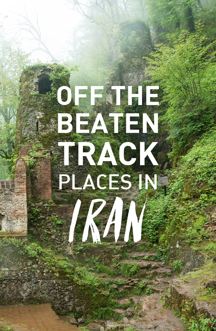 Despite its rising popularity, it's easy to avoid tourists and get off the beaten track in Iran. Read on to learn about 8 off the beaten track highlights in Iran, and 5 places that just weren't worth the trip.