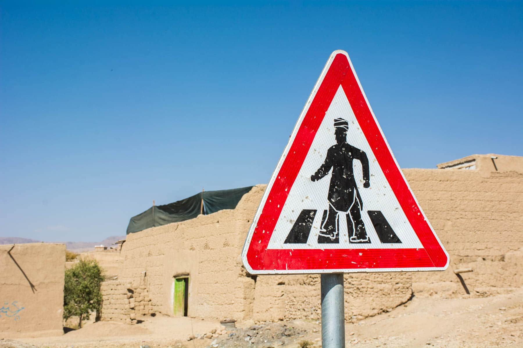A road sign in Afghanistan - Lost With Purpose