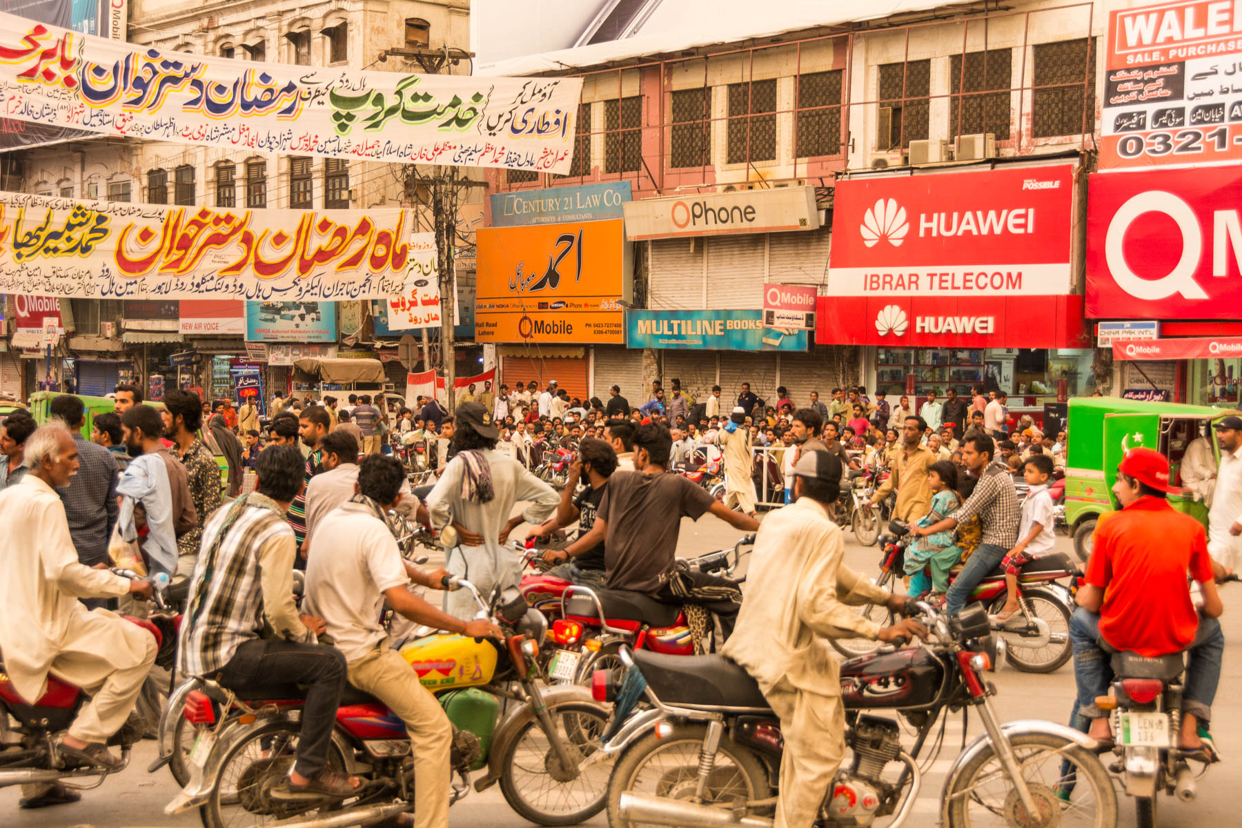 Cancelling out noise in Lahore, Pakistan