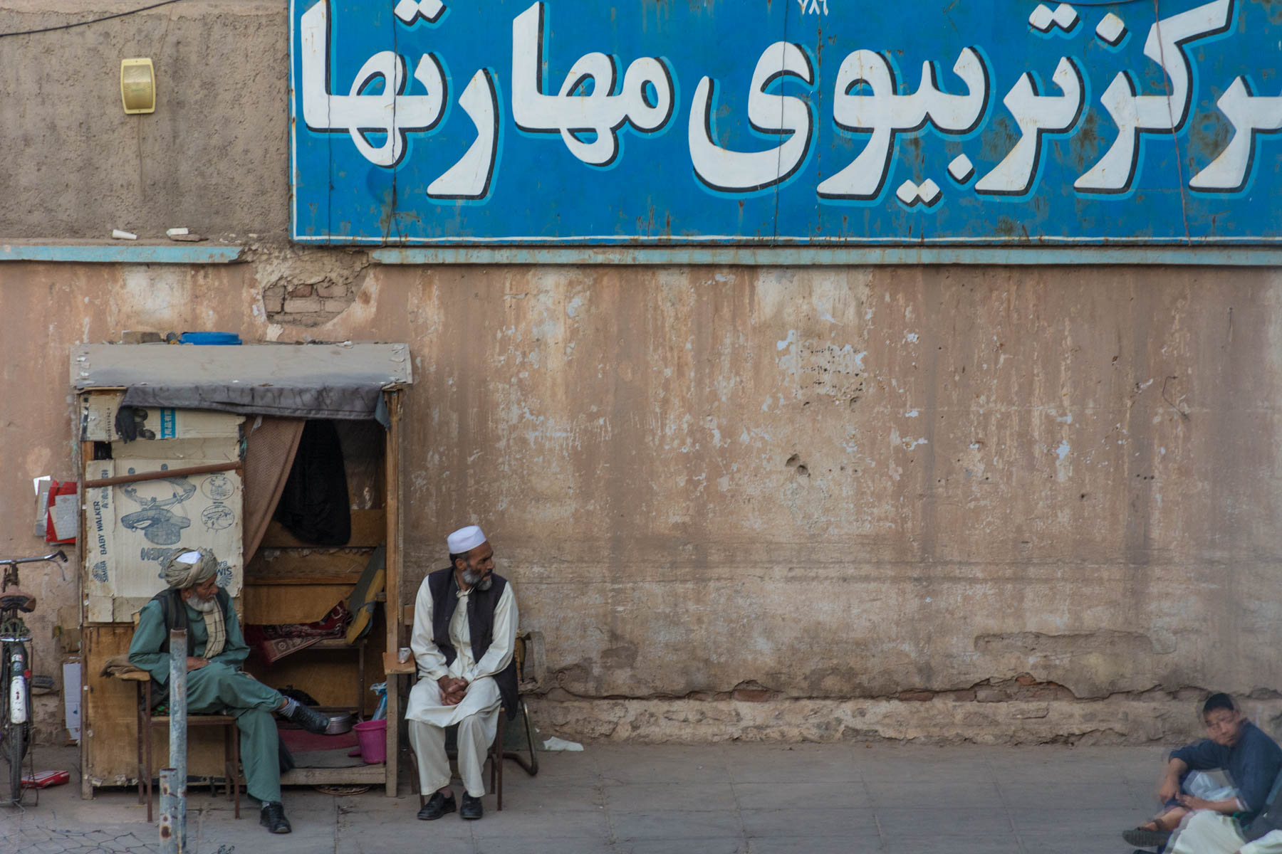A sign in Dari in Herat, Afghanistan - Lost With Purpose
