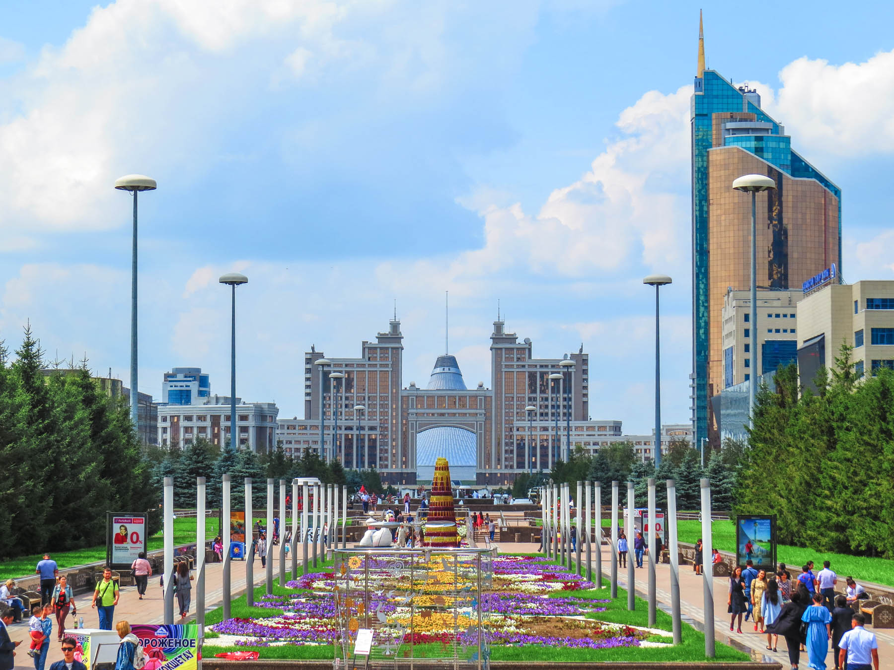 Things to do in Astana, Kazakhstan - City Park