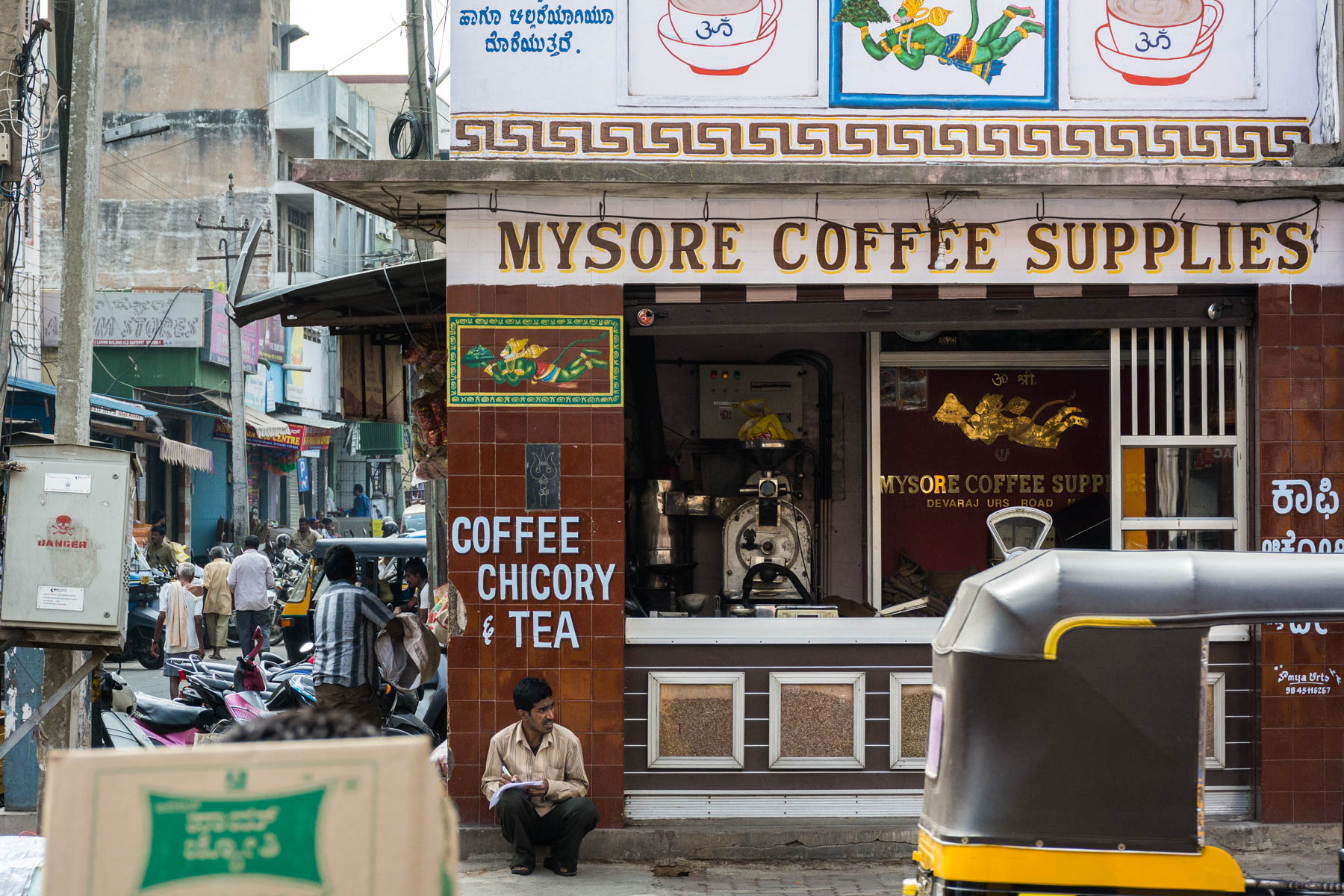 A coffee supply store in Mysore, India - Lost With Purpose